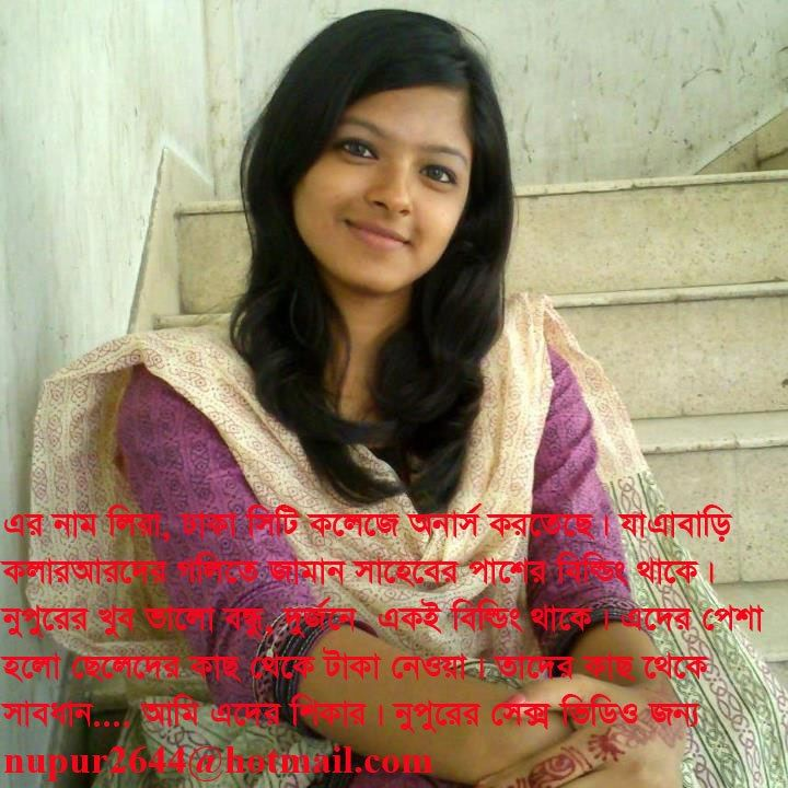 Real call girl in dhaka