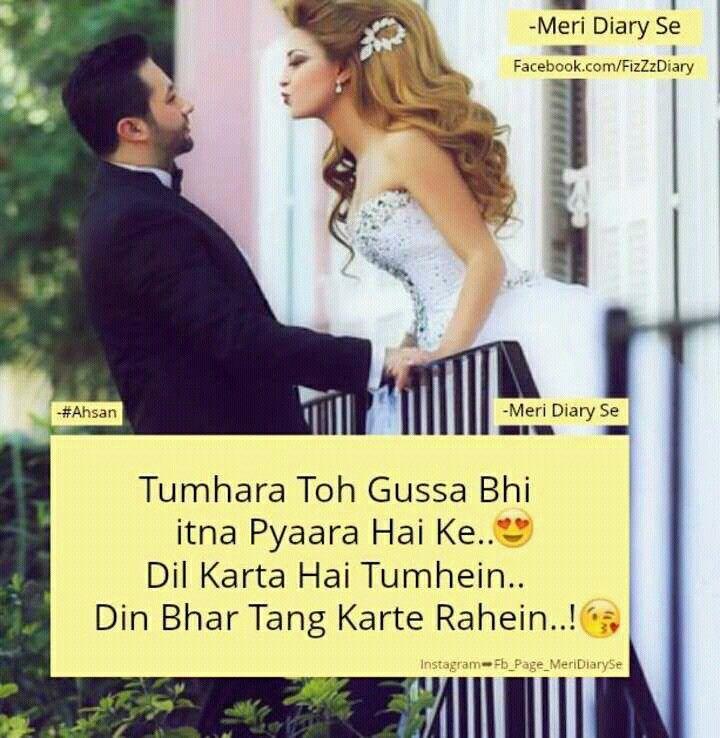download video Qasam Se Qasam Se 1 full movie