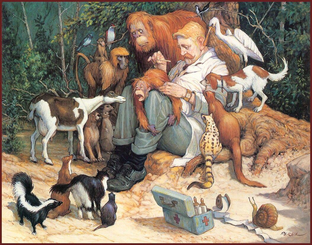 картинка ветеринары древней руси