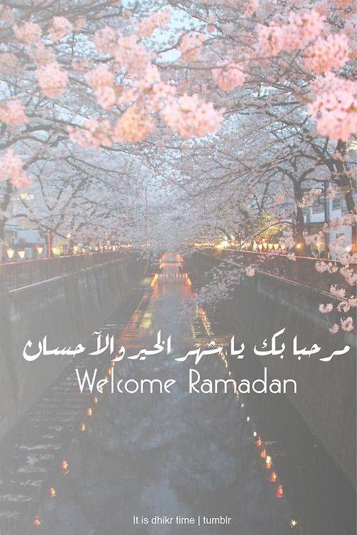 Pin By Eman Metwaly On رمضان كم أهواك يا شهر الصيام 3 3 Ramadan Wishes Ramadan Islam Ramadan