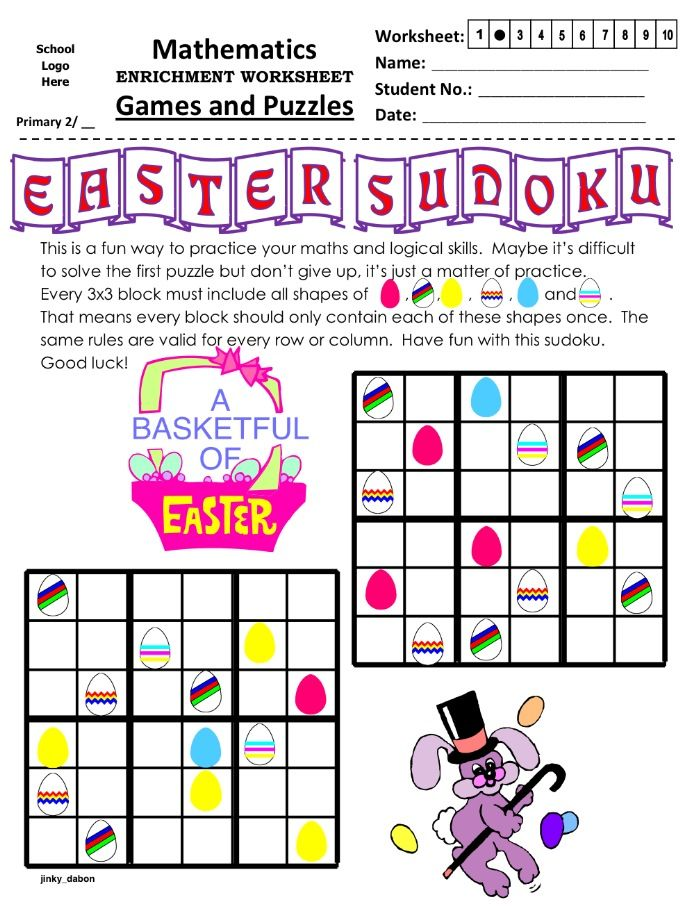 3x3 Easter Sudoku | Easter Themed Activity Board | Teaching