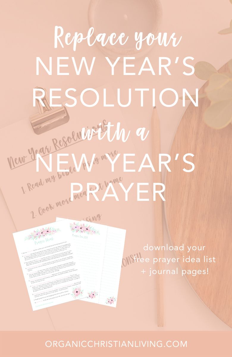 New Years Resolutions Prayer Journal Devotions For Women New Year Devotions New Years Prayer Celebration Quotes