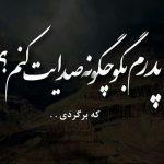 عکس برای یاد اموات روز پنج شنبه ویمگز Arabic Calligraphy Calligraphy