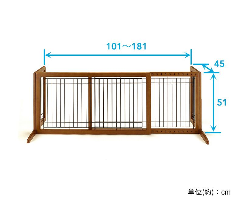 ペット用 木製おくだけゲート ワイド ペット用品 犬 猫 小動物 ホームセンター通販のカインズ アイデア 商品 ホームセンター ペット用品