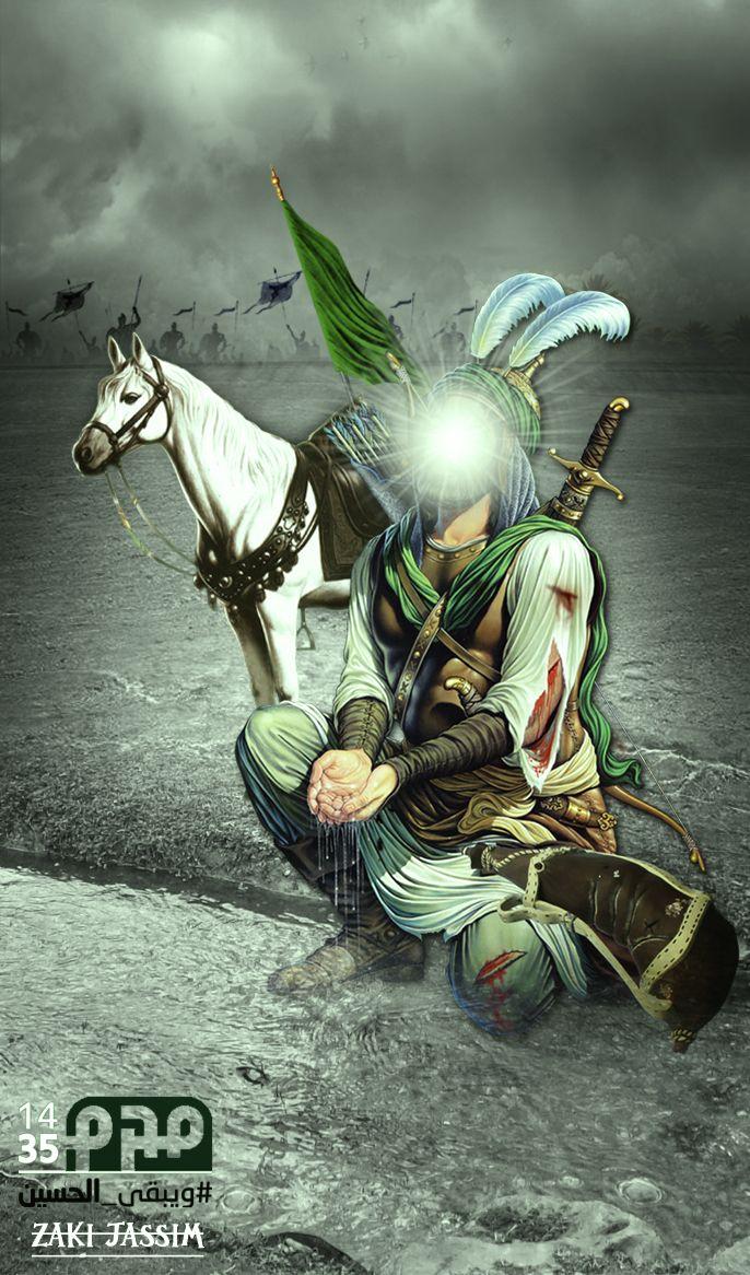 Browse Art Karbala Photography Battle Of Karbala Islamic Art Calligraphy