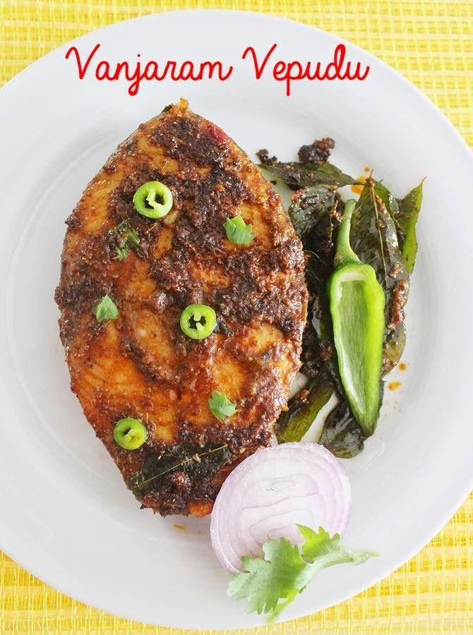 Vanjaram Vepudu How To Make Spicy Vanjaram Fish Fry Recipe