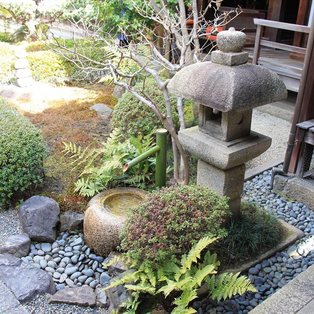 Japanese Garden Design Use Of Stones And Boulders Jardin D Eau