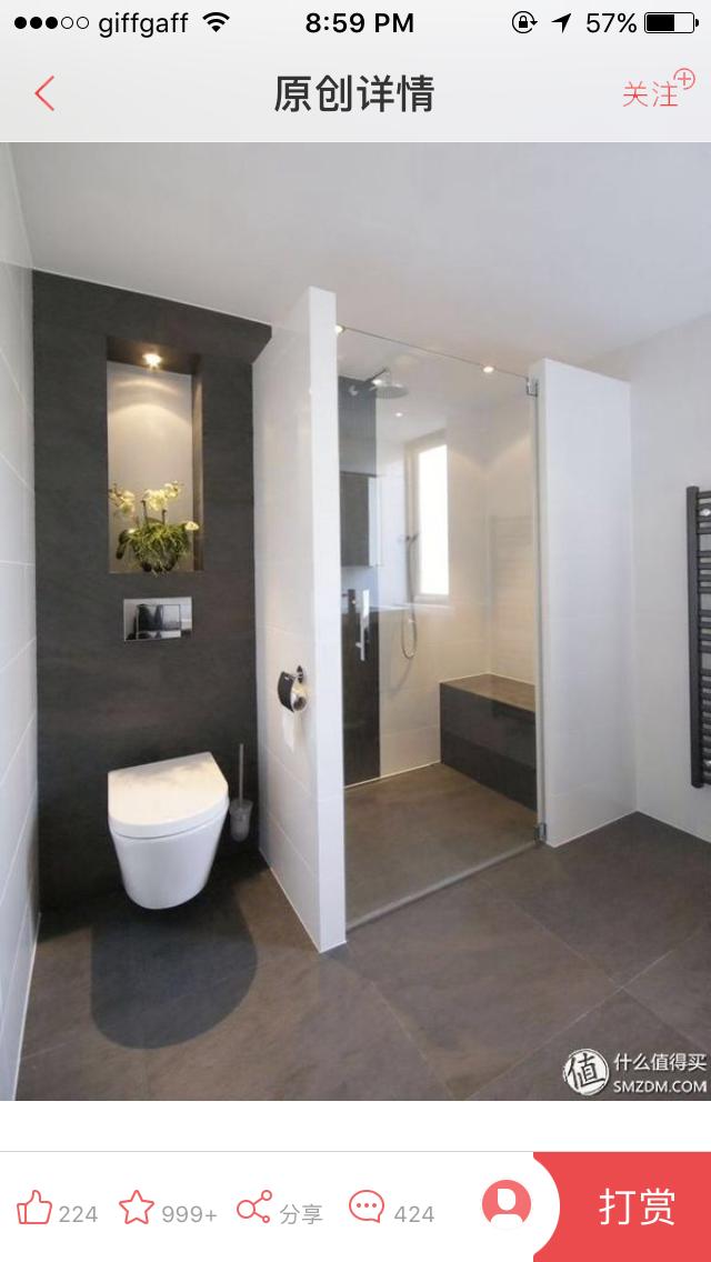 Bathrooms Neutrality Sweet Lovely Healthy Nice N Firmly