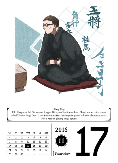 November 17, 2016 Shogi, also known as Japanese chess or
