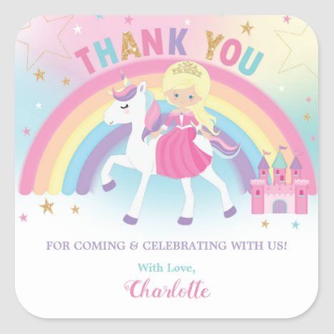 Unicorn and Princess Birthday Thank You Favor Square Sticker #UniqueGiftsIdeas #BirthdayGiftsUnique #PersonalizeGifts #ShopCustomizables