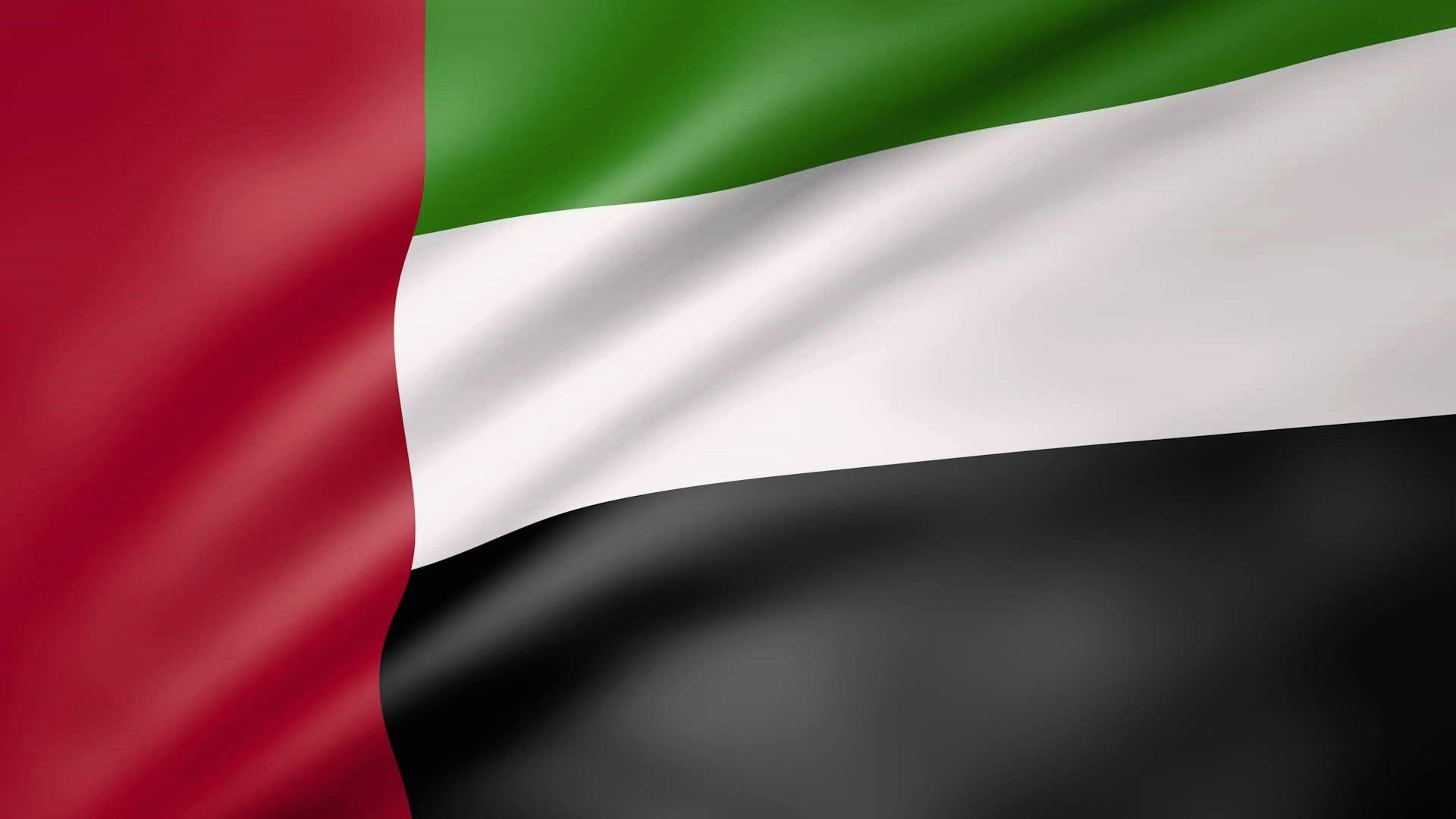 Image 20190402 105002 United Arab Emirates 296 Tourism Unitedarab Emirates United Arab Emirates Per Infor Emirates Flag United Arab Emirates United Arab