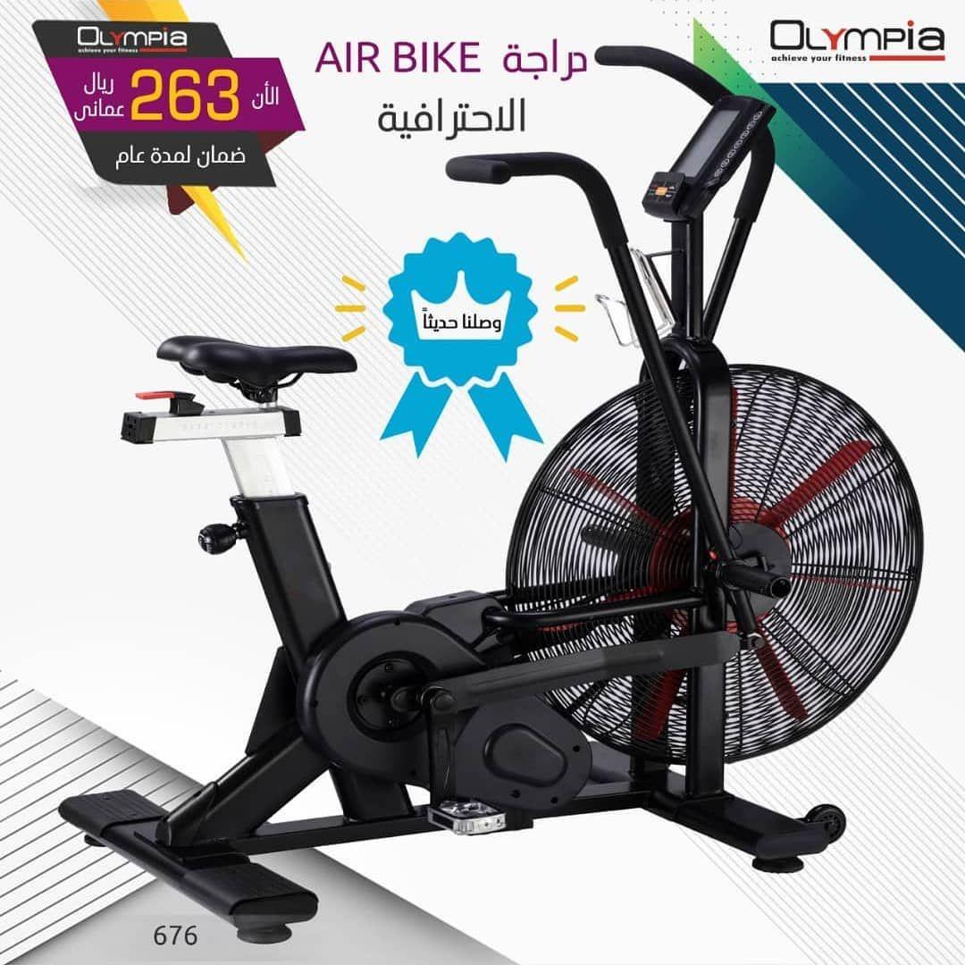 Air Bike الإحترافي متوفر معنا الان في اولمبيا ضمان عام كامل خدمة التوصيل والتركيب مجانا الدفع عند الاستلام للحجز واتساب Stationary Bike Bike Sultanate Of Oman