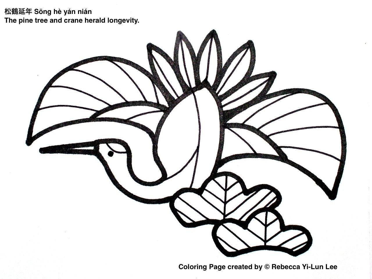 Chinese Culture for Kids Series: Chinese New Year Coloring