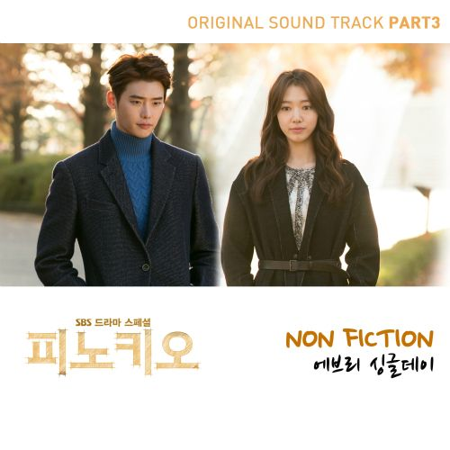 Every Single Day Pinocchio OST Part.3 - Non-fiction (에브리 싱글 ...