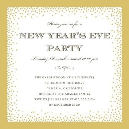 2014 new year party invitation new year celebration for new year party invites