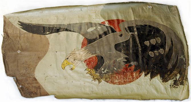 27th Aero Squadron Aircraft Insigne (Note: This item is currently in storage.)