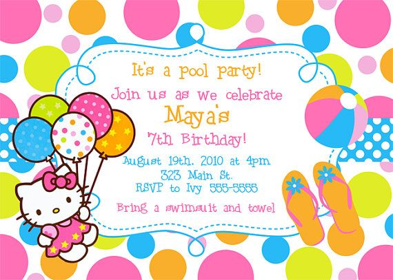 Hello Kitty Pool Party Invite