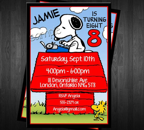 Snoopy Party Invitation PRINTABLE