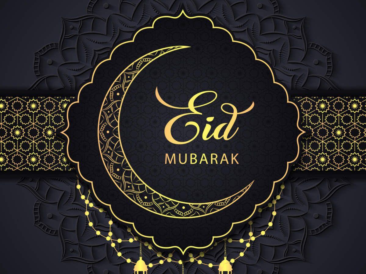 New Eid Card 3 In 2021 Eid Greeting Cards Eid Mubarak Eid Greetings