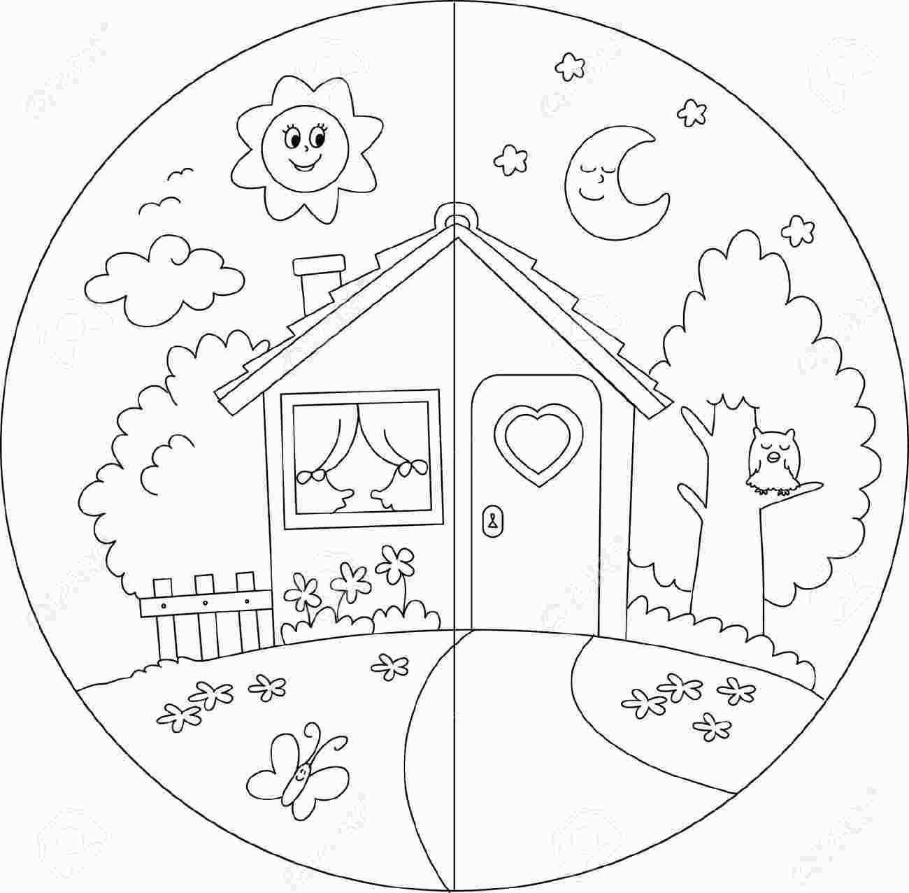 Day And Night Coloring Actividades Para Criancas Atividades
