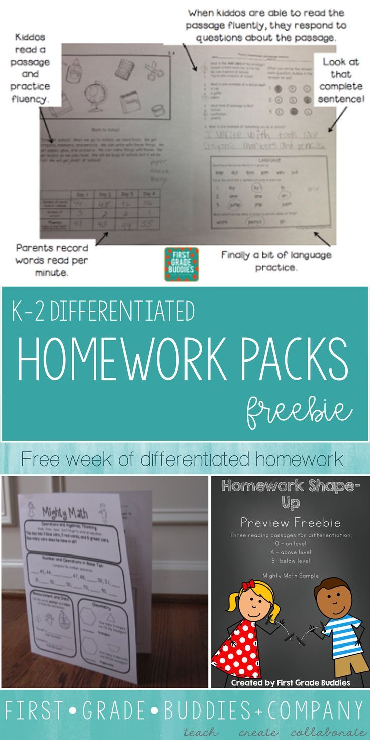Use these weekly homework worksheets with your Kindergarten, 1st ...