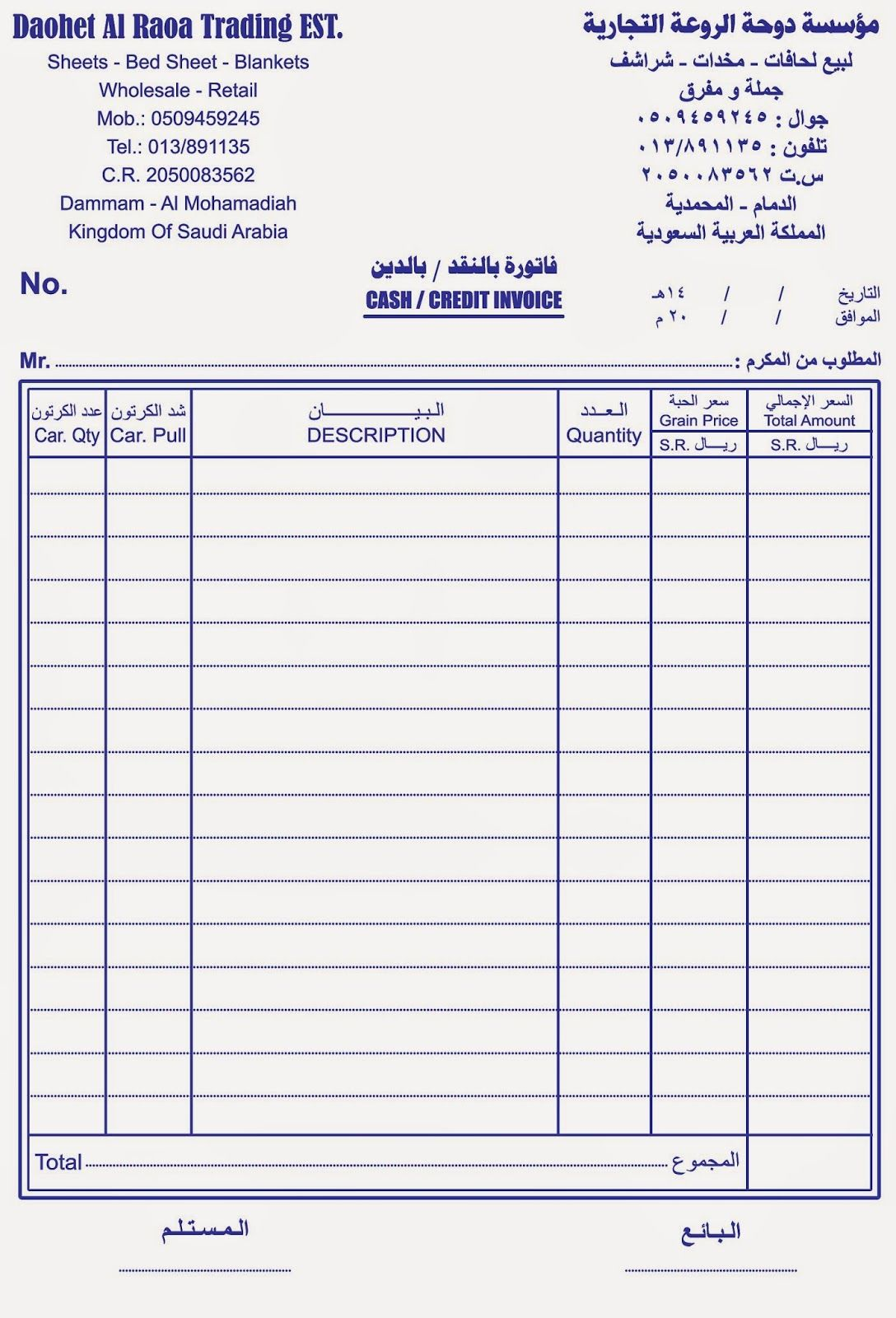 Image Result For نموذج فاتورة ورشة سيارات Cleaning Schedule Templates Invoice Sample Questionnaire Template