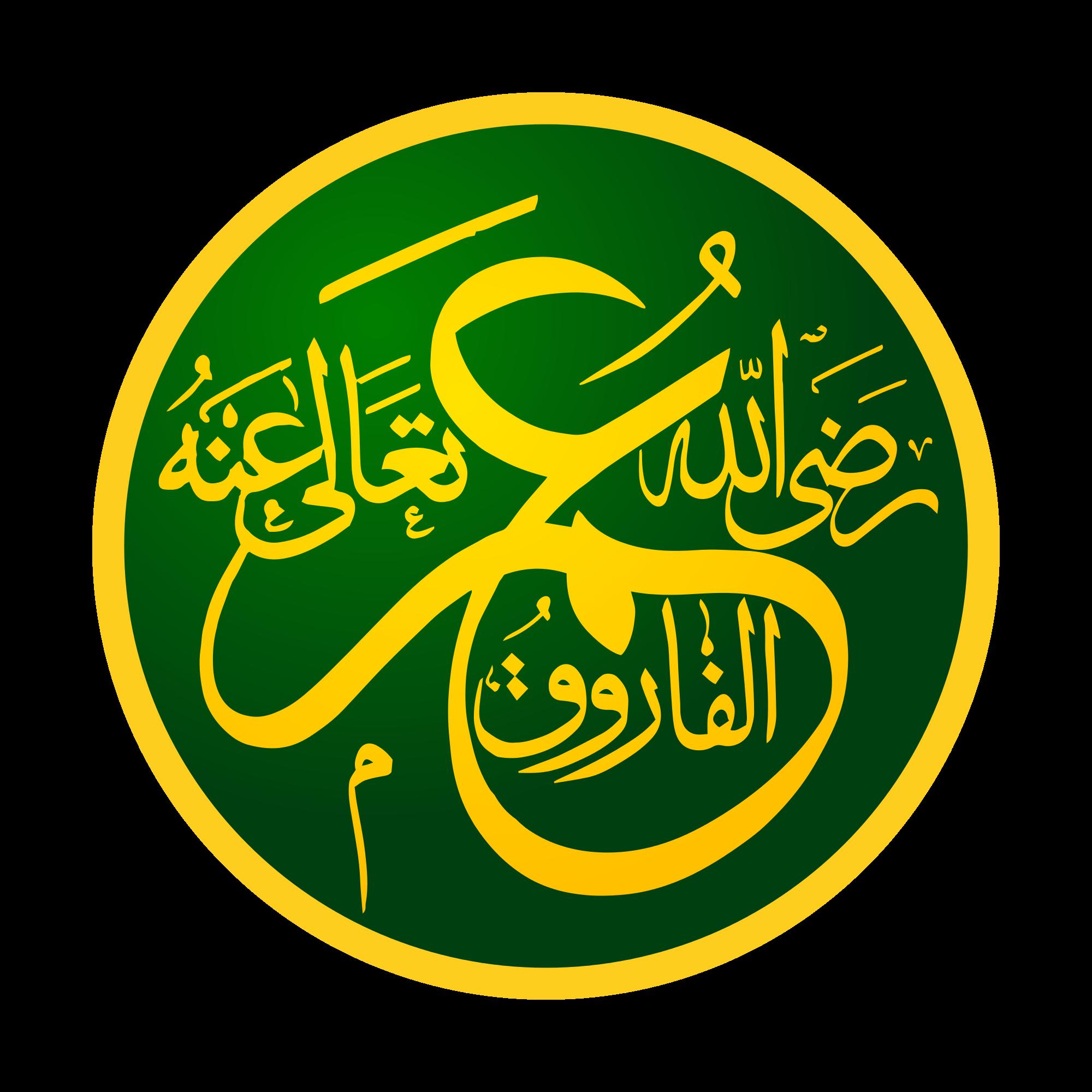 استشهاد عمر بن الخطاب Seni kaligrafi, Sahabat, Seni