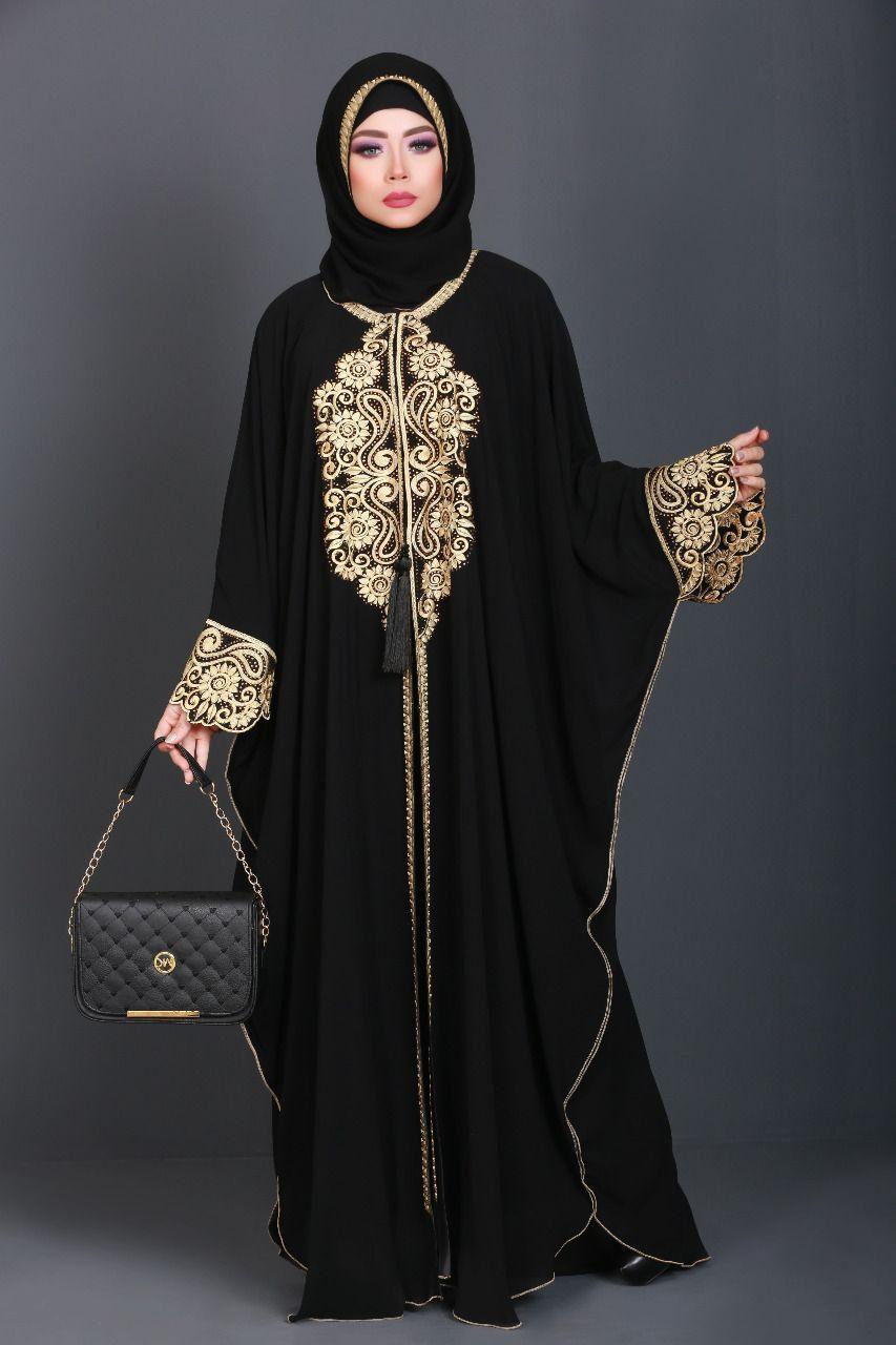 Free size embroidered Kaftan Abaya Moroccan hijab dress | Etsy | Abayas fashion, Muslim fashion dress, Dubai fashion women