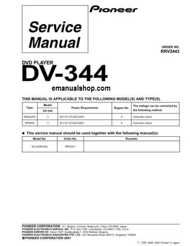 pioneer dvd player dv344 service manual download service rh pinterest com Pioneer Spec 1 Pioneer Spec 1