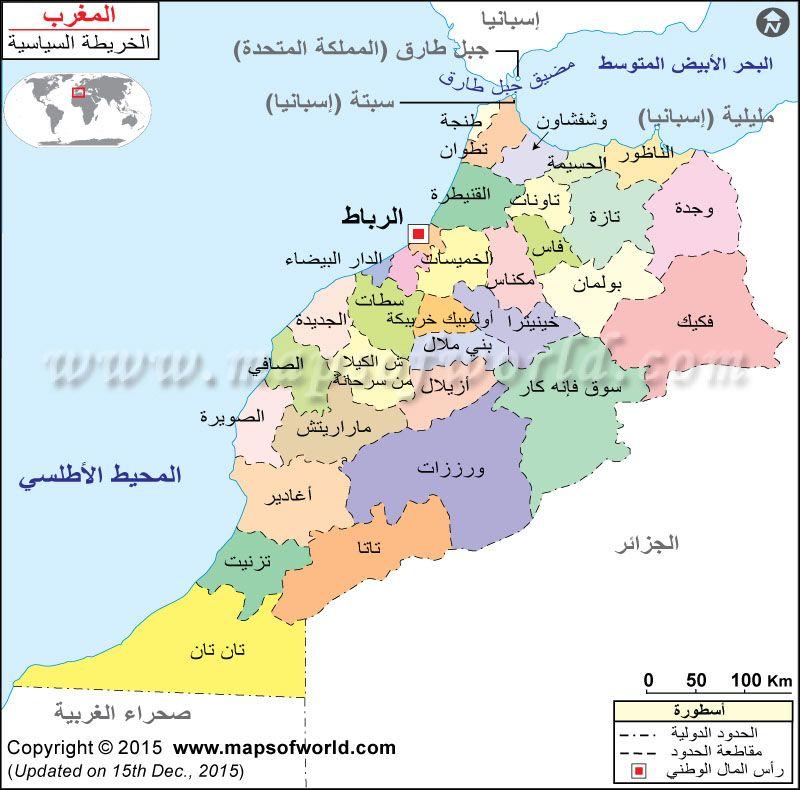 الجزائر خريطة Interrail Europe Europe Map Map