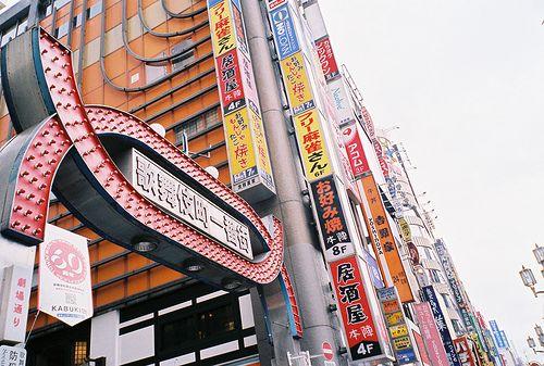 Kabuki-cho, Shinjuku