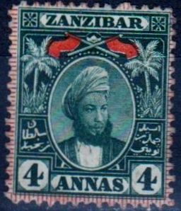 Zanzibar Postage Stamp.