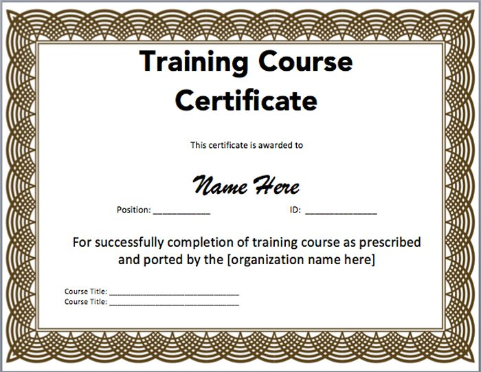 Award Certificate for Completion of Training Templates - free certificate templates word