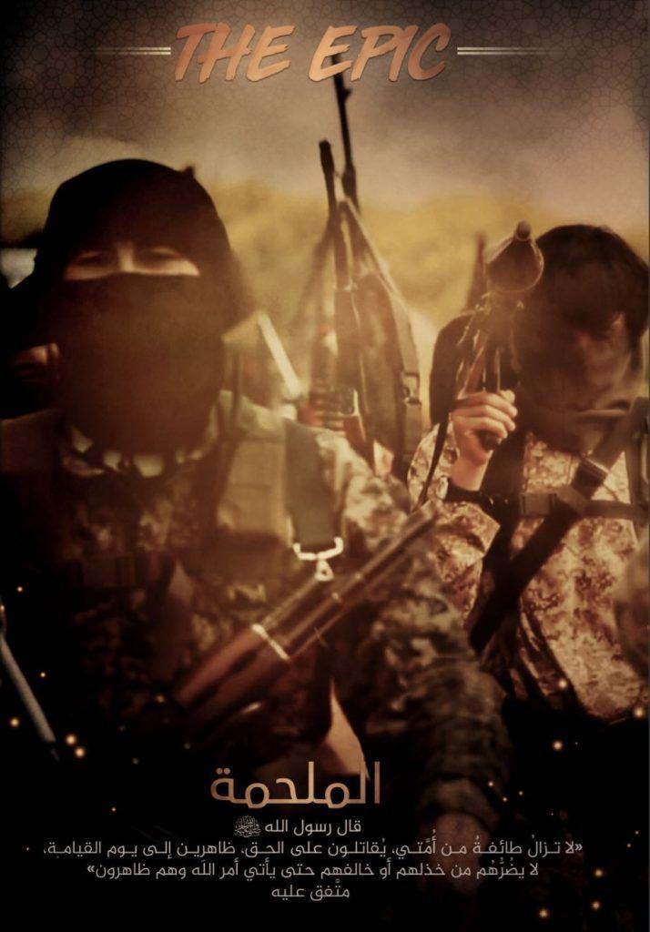 وكالة مؤتة توثيق لمحرقة الغزات من الرافضة والصليبيين في الشام على يد الدولة الإسلامية Epic Movie Posters Blog Posts