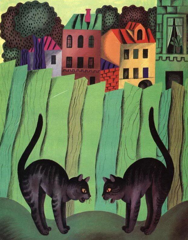 """Давид Хайкин «Разноцветная книга»   """"Картинки и разговоры ..."""