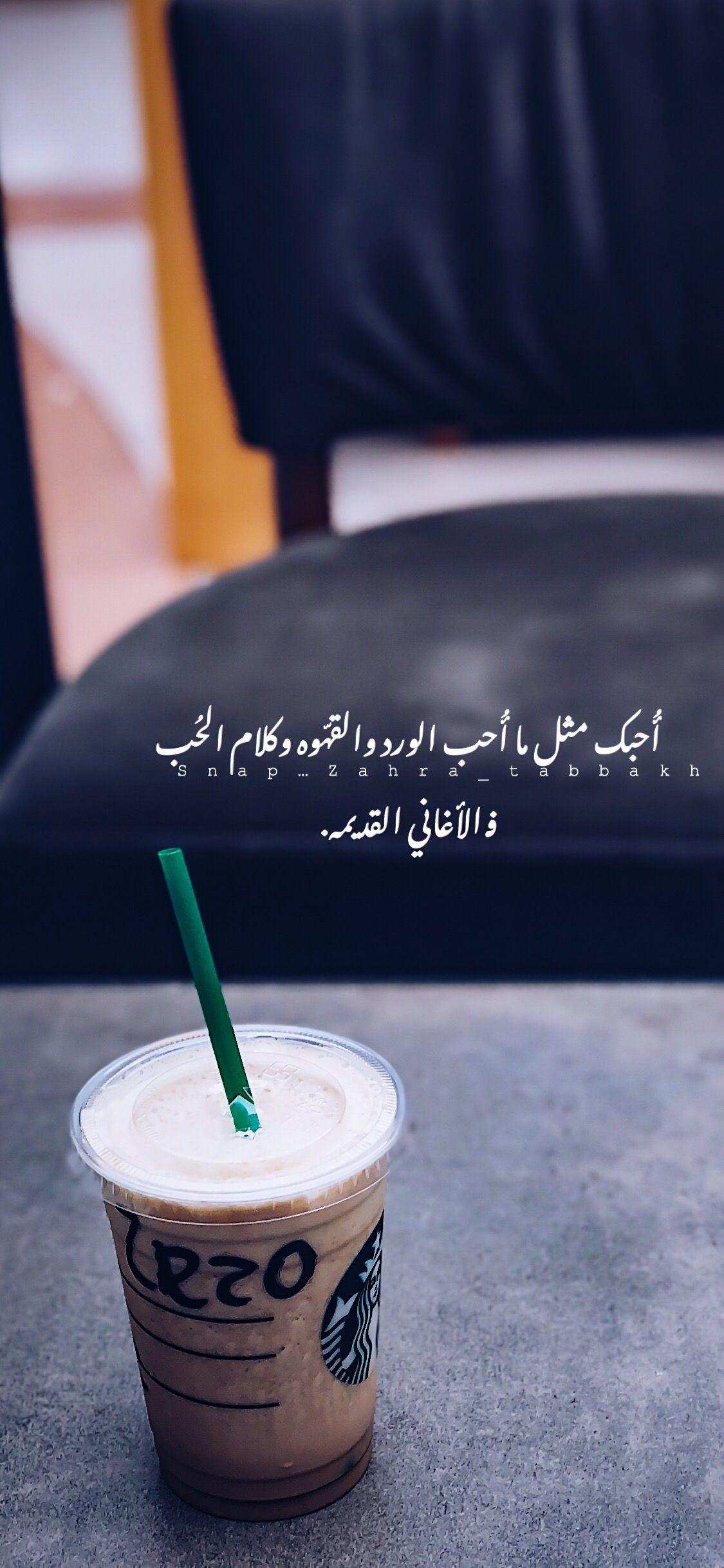 أح ـبك Love Words My Pictures Words