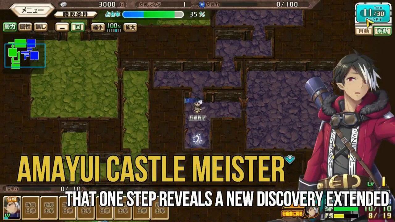 amayui castle meister
