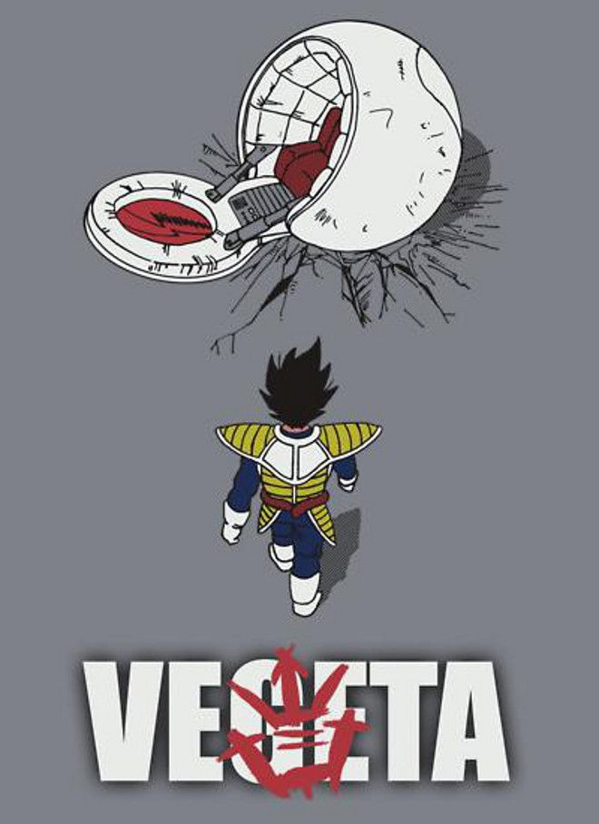 Vegeta (esto es lo mejor que podrías encontrar en internet) :O