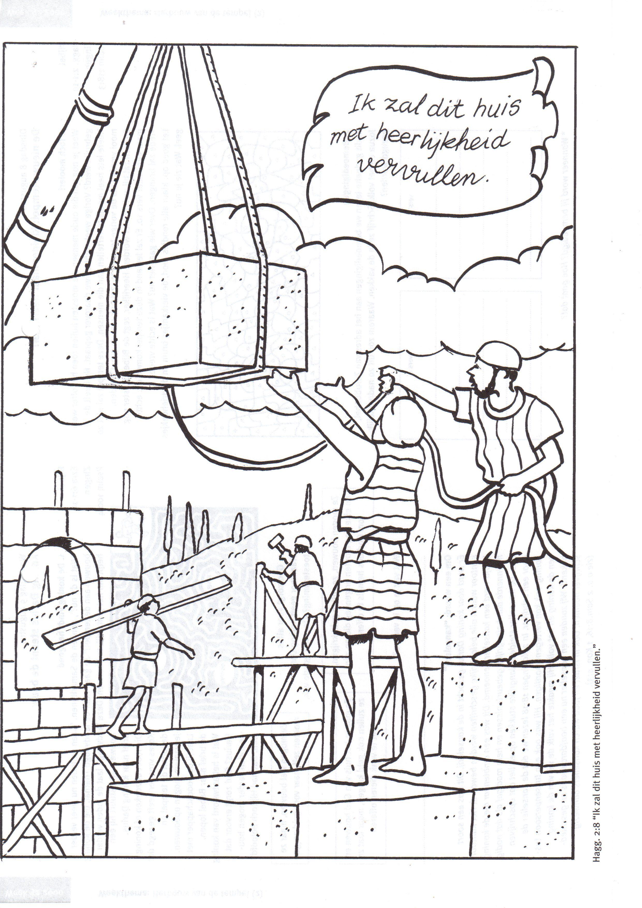 Nehemiah Rebuilds The Wall