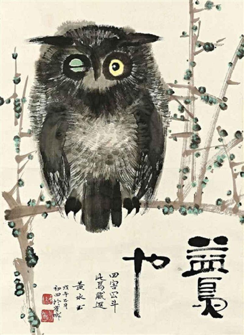 японская сова рисунок двух сторон