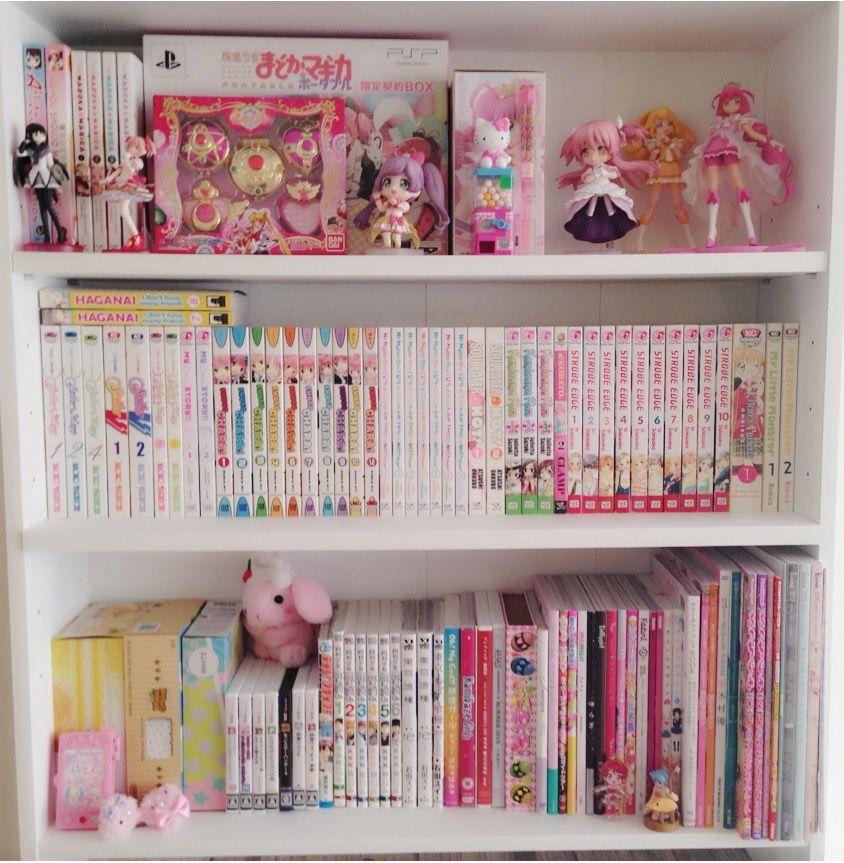 Kawaii shop kawaii pinterest raum for Anime zimmer deko