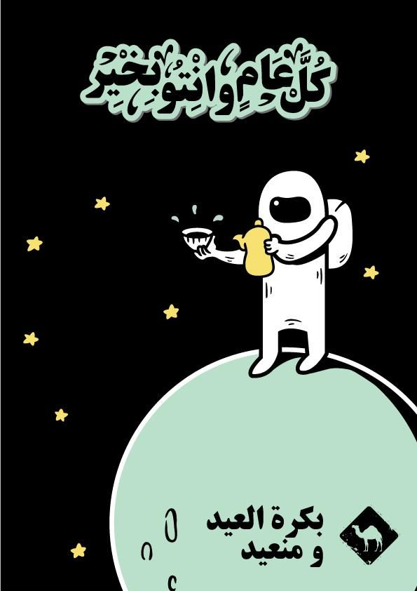 Jobedu Iphone Wallpaper Vsco Ramadan Kareem Eid Mubark