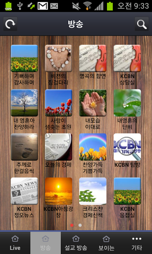 KCBN 미주기독교방송은 1989년 10월 31일 뉴욕 주정부에 등록, 승인되어 1990년 8월 정식 개국이래 104.3 FM, WAXQ SCA 라디오수신기 New York, NY / Channel 63.9 WMBC, Newton, NJ / 인터넷 www.kcbn,.us 와 스마트폰과 Galaxy Tab & IPAD 엡으로 방송을 청취하실 수 있습니다. <p>+keyword<br>KCBN, Korean Radio,뉴욕, 기독교, 방송, 라디오, TV, 채널, 간증, 찬양, 큐티, WNBC,WAXQ,NY, Christian, 104.3, FM, SCA,63.0, 퀸즈, 브르클린,교회<br>----<br>개발자 연락처 :<br>02-6333-1000  http://Mobogenie.com