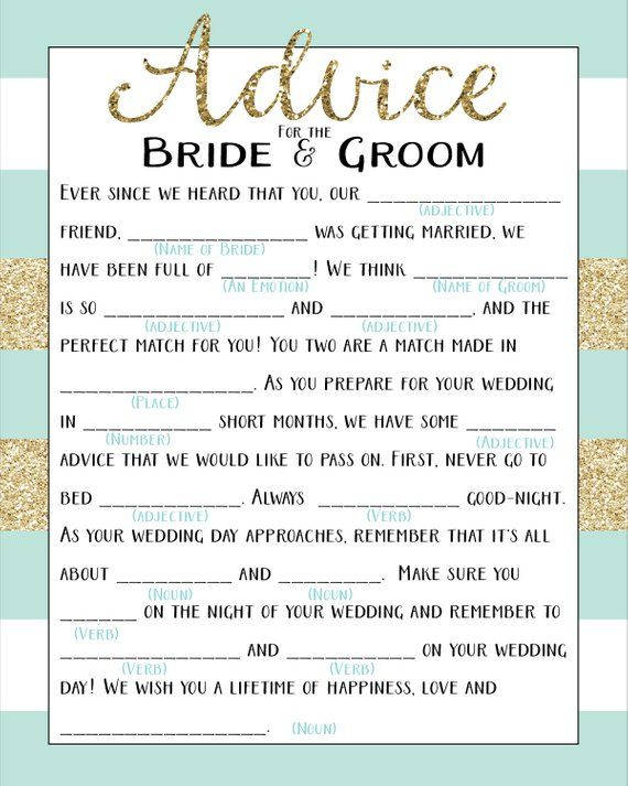image regarding Printable Wedding Mad Libs named Printable Marriage Insane Lib Shower Activity Tips towards the