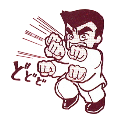 The Video Game Art Archive Disegni