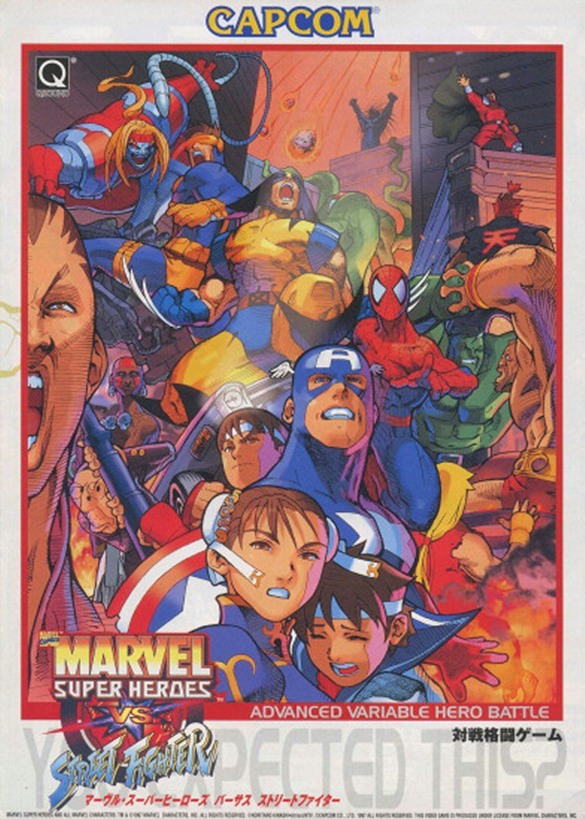 Marvel Super Heroes X Men Vs Street Fighter And Marvel Vs Capcom Art Gallery 7 Out Of 36 Image Gallery Street Fighter Capcom Art Street Fighter Arcade