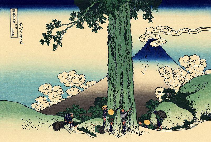 葛飾北斎 Katsushika Hokusai 甲州三嶌越 Mishima Pass in Kai Province 富嶽三十六景から from a Series of 36 Views of Mount Fuji 木版画 Woodblock printing