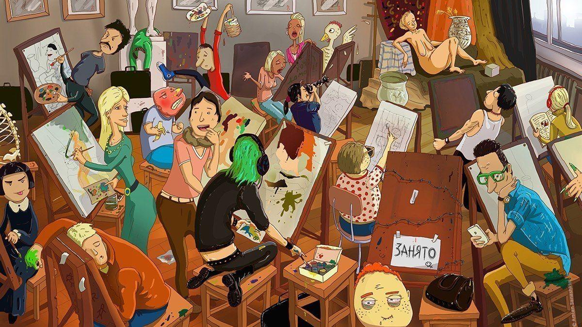 Картинки на тему моя студенческая жизнь