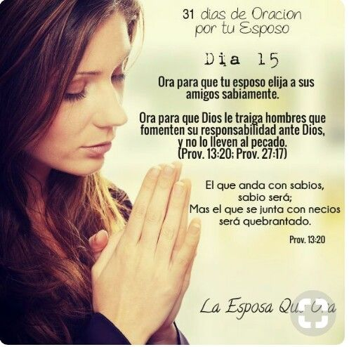 Día 15 Prayer For Husband Prayer For My Marriage Praying Wife