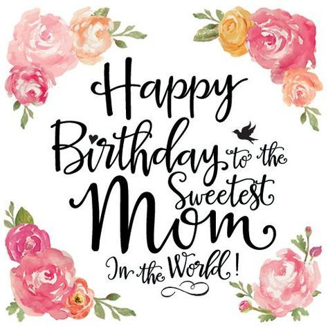 Get latest images quotes messages wallpapers for your moms get latest for your moms birthday m4hsunfo Gallery